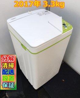 2017年 分解清掃済み中古洗濯機 ハイアール HAIER JW-K33F-W (3.3kg) ホワイト - 保証付き - 荒川区リサイクル123