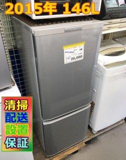 2015年 三菱電機 MITSUBISHI ELECTRIC MR-P15Y-S [中古冷蔵庫 Pシリーズ (146L・右開き) ピュアシルバー] - 送無.保証付き - 日暮里リサイクル123