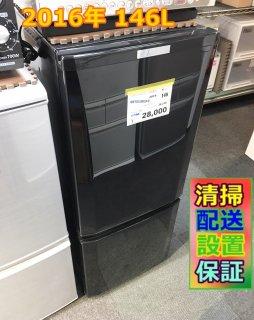 2016年 三菱電機 MITSUBISHI ELECTRIC MR-P15Z-B [中古冷蔵庫 (146L 右開き) 2ドア サファイアブラック] - 送無.保証付き - 日暮里リサイクル123