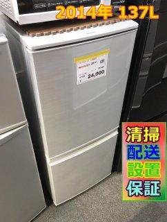 2014年 シャープ SHARP SJ-14Y-S [中古冷蔵庫 (137L・つけかえどっちもドア) 2ドア シルバー系] - 送無.保証付き - 日暮里リサイクル123