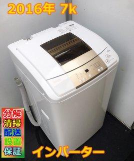 2016年 分解清掃済み中古洗濯機 ハイアール HAIER JW-K70M W [全自動(7.0kg)] - 保証付き - 荒川区リサイクル123