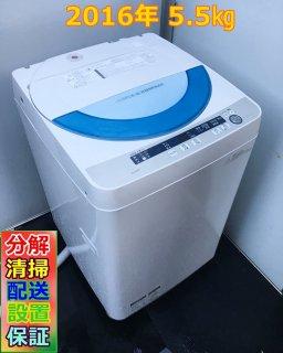 2016年 シャープ SHARP ES-GE55R-H [全自動洗濯機 (5.5kg) グレー系] - 送無.保証付き - 日暮里リサイクル123