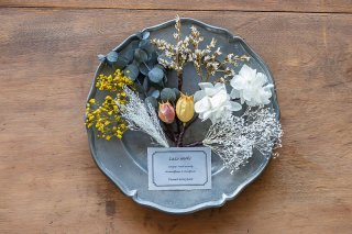 纏い花リトル*サフラン