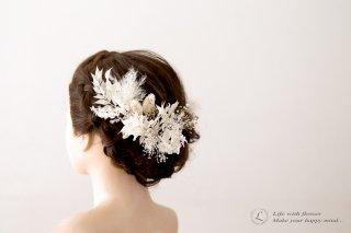 纏い花*ピュアホワイト