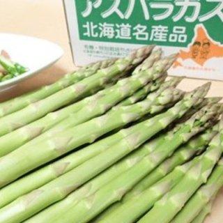 【139】山本さんの有機栽培グリーンアスパラ1.2�