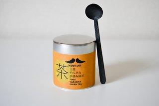 土佐やぶきた緑茶(缶入り)と小原典子さんのスプーンセット