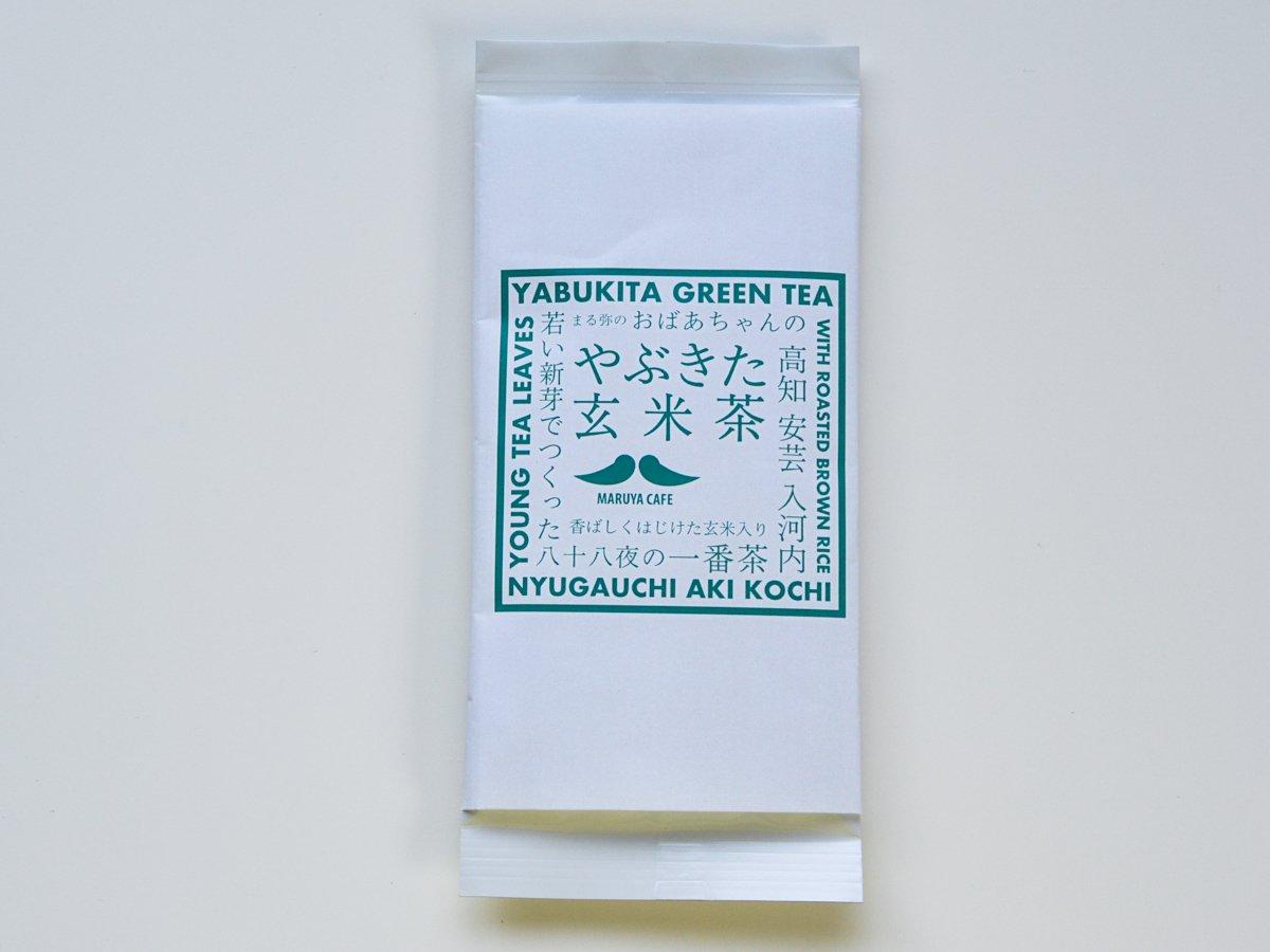 やぶきた玄米茶