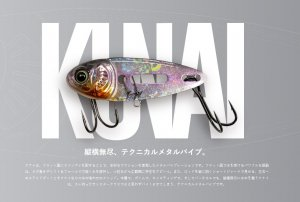 <img class='new_mark_img1' src='//img.shop-pro.jp/img/new/icons15.gif' style='border:none;display:inline;margin:0px;padding:0px;width:auto;' /><BR>【ご予約開始!12月20日頃入荷予定】KUNAI/クナイ カエス KAESU