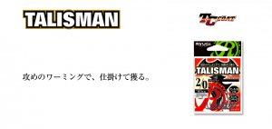 タリズマン(TALISMAN)   リューギ/RYUGI