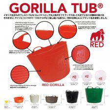 <img class='new_mark_img1' src='//img.shop-pro.jp/img/new/icons15.gif' style='border:none;display:inline;margin:0px;padding:0px;width:auto;' />【スポット入荷】GORILLA TUB/ゴリラタブ タブトラッグス