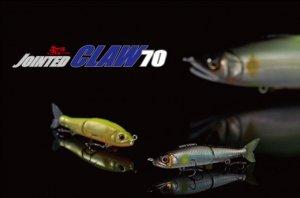 ガンクラフト/GANCRAFT ジョインテッドクロー70/JOINTED CLAW 70