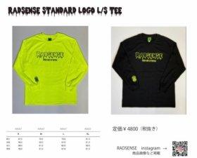 【2021年新製品】【入荷致しました!】STANDARD LOGO L/S TEE ラッドセンス/RAD SENCE