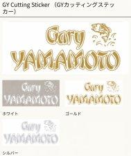 【ゲーリーステッカー各種】ゲーリーヤマモト・ヤバイブランド ステッカー各種 Gary YAMAMOTO/ゲーリーヤマモト YABAI BRND/ヤバイブランド