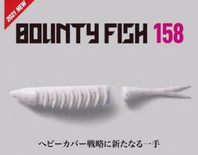 【話題の2021年新作】バウンティフィッシュ158 ジャッカル/Jackall