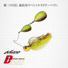 【2021NEW】Dゾーン(ダブルインディアナ) エバーグリーン(モード)/Ever Green(MODO)