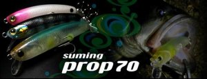 【ネコポス発送不可】サミングプロップ70F suming prop70/sumlures サムルアーズ