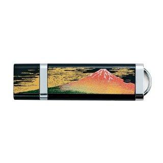 山中漆器 USBメモリー4GB 赤富士