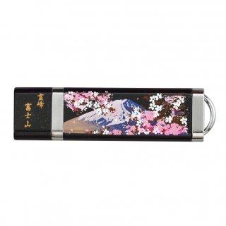 山中漆器 USBメモリー4GB 富士桜