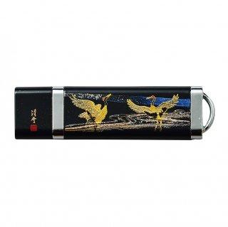 山中漆器 USBメモリー4GB 雅鶴