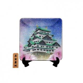 七宝焼き 飾皿 3.5角名古屋城