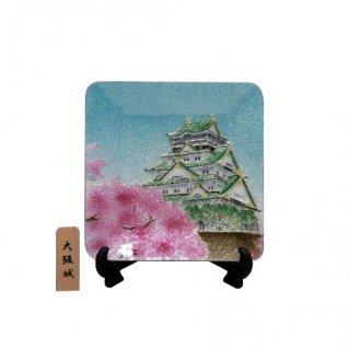 七宝焼き 飾皿 3.5角大阪城