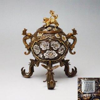 高岡銅器 玉型吉祥花鳥香炉