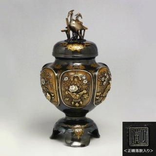 高岡銅器 六面間取花鳥紋香炉