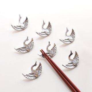 高岡銅器 錫箸置き 向かい鶴