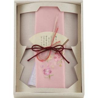 彩美きものロマン(ピンク)