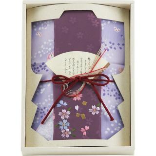彩美きものロマン(紫)風呂敷・小風呂敷セット