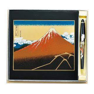 山中漆器 ステーショナリー2点セット黒富士(B)