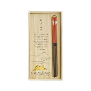 若狭塗 桐箱入り箸 幸せの白うさぎお箸(中サイズ)