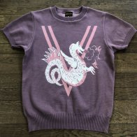Vintage 1950's style Summer Knit Dragon Purple