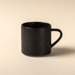Svart Yuzu Coffee Cup