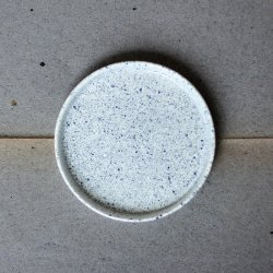 Grasten Side Plate