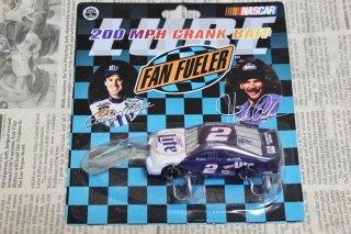 MANN'S 200MPH NASCAR CRANK BAIT [2]