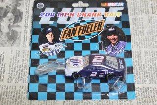 MANN'S 200MPH NASCAR CRANK BAIT [4]