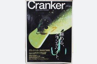 別冊釣り人 Cranker 極める、クランクベイト