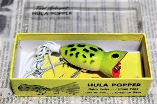 FRED ARBOGAST HULA POPPER 5/8oz