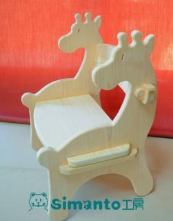 キリン椅子