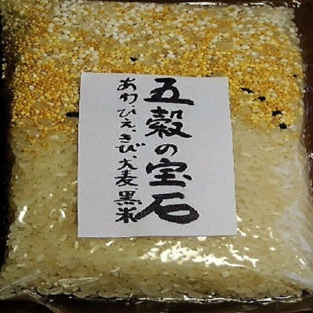 五穀の宝石と有機農法米セット2合