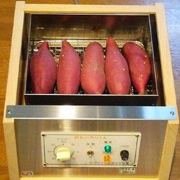 """酵素制御型ゼオライト焼き芋装置""""おもいやりくん"""""""