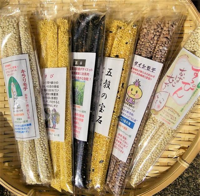 晴れの国大麦と雑穀たちの里山から幸せ玉手箱