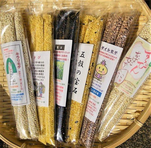 岡山県北産 大麦粒 OR キラリモチ大麦粒 OR 五穀の宝石 お試しセット 100g