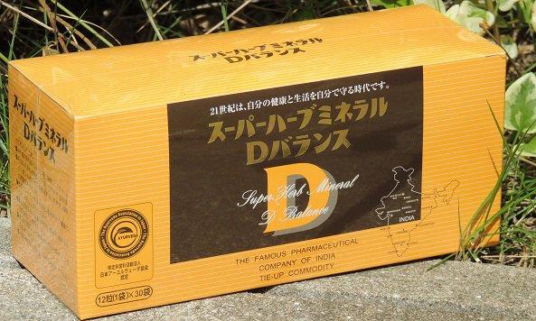 スーパーハーブミネラルDバランス 12粒(1包)×30包(約1ヶ月分)