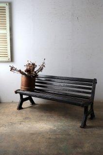 アンティーク アイアン鋳物脚のベンチ French Public Park Bench