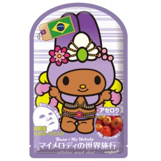 ベニコ×マイメロディ世界旅行マスクシートB(ブラジル)
