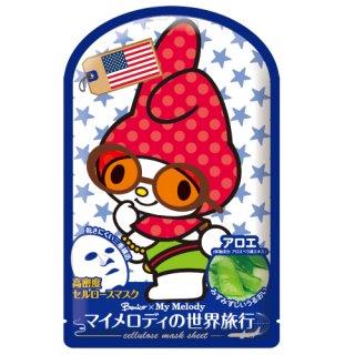 ベニコ×マイメロディ世界旅行マスクシートU(アメリカ)