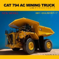 CAT794 AC マイニングトラック  1/50<img class='new_mark_img2' src='https://img.shop-pro.jp/img/new/icons14.gif' style='border:none;display:inline;margin:0px;padding:0px;width:auto;' />