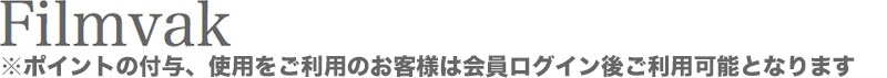 Mame Kurogouchi,MAISON EUREKA,PHEENY,HOLIDAY,Hender Schemeなど正規取扱店舗通販サイト | Filmvak